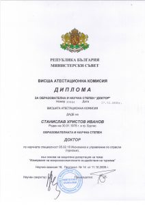 Stanislav Ivanov - PhD diploma