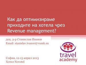 Travel Academy 2013