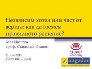 TravelAcademy 2015